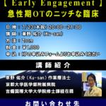 第2回奄美まなび会 for WEB 開催!【申込みページつき】